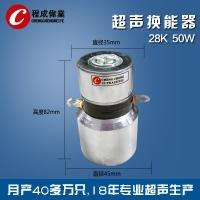 Quality 250w 28k Big Swing Ultrasonic Welding Transducer Cutting Machine Less Heat for sale