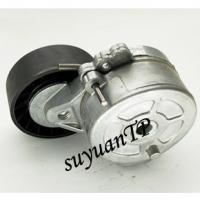 Buy cheap CITROEN PEUGEOT Tensioner Pulley Assembly 5751.55 9653522380 534002210 VKM33033 from wholesalers