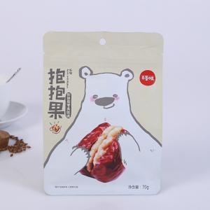 China Resealable Flat Bottomreusable Ziplock Bags , Aluminum Foil Resealable Plastic Bags With Valve on sale