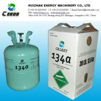 Buy cheap Environmental protection GALAXY R134A refrigerants ,  air conditioner refrigerant from Wholesalers
