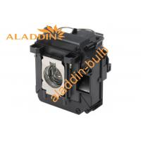 Quality EPSON Projector Lamp ELPLP64/V13H010L64 for EPSON projector EB-1860 EB-1870 EB-1880 EB-D6155W EB-D6250 for sale