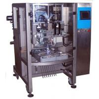 Quality ZS-100 Horizontal packing machine for sale