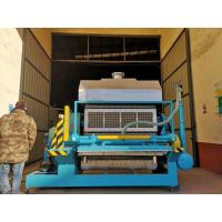 Quality Big Capacity Reciprocating Type Paper Egg Tray Machine Controlled By Computers for sale