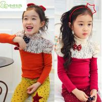 Buy cheap Children Cardigan New Arrival from wholesalers