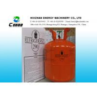 Quality Industrial 74-98-6 Natural Refrigerants R290 Propane Gas In Disposable Cylinder for sale