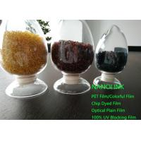 Quality Anti Aging Water Vapor Barrier Masterbatch For PBS ABS PET Environment Friendly for sale