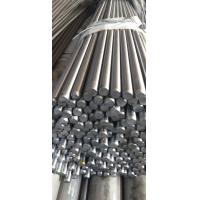 Medium Carbon Steel Round Bars Grade SAE1045 In 8.8 Quenched And Tempered