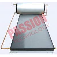 Quality Flat Plate Solar Water Heater for Washing for sale