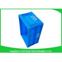 China Collapsible Plastic Stackable Containers / Virgin PP foldable plastic crates on sale