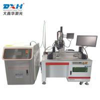 China CE Micro Battery / Laser Beam Welding Machine For Stainless Steel on sale