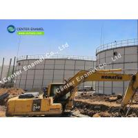 China Customized Bolted Steel Agricultural Water Storage Tanks on sale