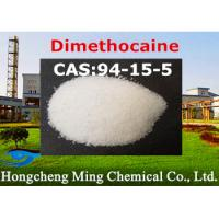 Quality Chemical Pharmaceutical Dimethocaine CAS 94-15-5 For Local Anesthetic for sale