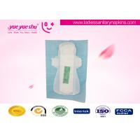 Buy cheap Night Use 290mm Anion Sanitary Napkin , Pure Cotton Disposable Menstrual Pads from wholesalers