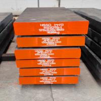 Quality ASTM Standard Hot Work Tool Steel / Hot Rolled Flat Bar Quenching Hardness 51-55HRC for sale