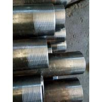 Quality API Oil Casing Pipes/Tubing, OCTG Accessories for
