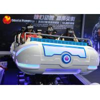 Quality 360 Degree Rotation Amusement Park 9D VR Cinema 6 Seats Game Machine For Family for sale