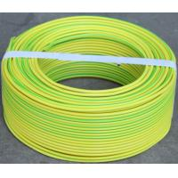 China BV 4.0mm2 Red/Blue/yellow/Green anti-flame environmental protection PVC insulated   house air condition copper wire on sale