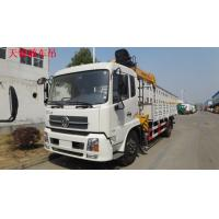 Quality Dongfeng Truck with Crane (CLW1120) for sale
