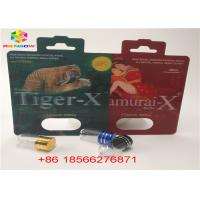 Quality Sex Pill Blister Card Packaging 3D Display Box Capsule Paper Box With Double Hole for sale