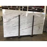 Buy cheap Colonial white luxury granite and quartzsite stone slab for book-matched from wholesalers