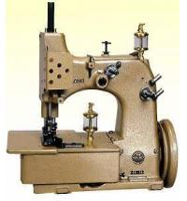 China Carpet Binding Machine on sale