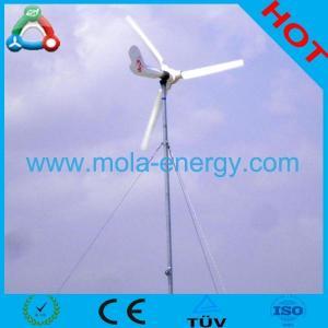 China DC Motor Wind Turbine Generator on sale