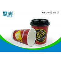 Eco Friendly 12oz Hot Drink Paper Cups With Double Structure Design