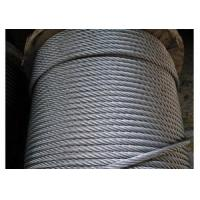 Quality Hot Dip Anti Twist Galvanised Steel Cable 6x37 Wire Rope For Marine for sale