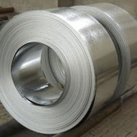 Quality ZAM Zn-Al-Mg alloys Superdyma NSDCC Zinc Aluminum Magnesium Coated Steel Sheet in Coil for sale