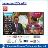 Quality Android Japanese IPTV APK with apk for free test for sale