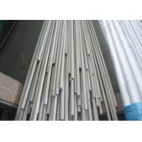 Quality 3/4 Inch /DN20 Super Duplex Stainless Steel Pipe SAF 2207 UNS S32750 for sale