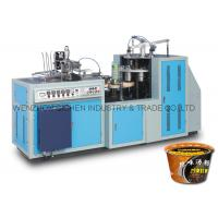 Quality Instant Noodle Paper Bowl Machine / Paper Bowl Making Machinery for sale