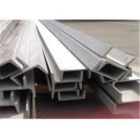 Quality Industrial  Stainless Steel U Channel Plain End Treatment Conjunction With I-Beam for sale