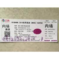 custo mized paper printing admission ticket printing parking ticket