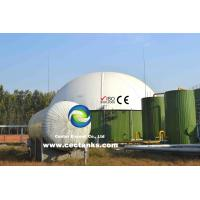 Quality Easy - Construction Leachate Storage Tanks  With Aluminium Dome Roof for sale