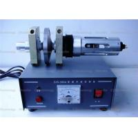 Quality Rotary Titanium Wheel Welding Ultrasonic Sewing Machine  For Waterproof Special Materials for sale
