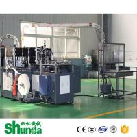 Quality Fully Automatic High Speed Paper Cup Machine Highly Efficiency for sale