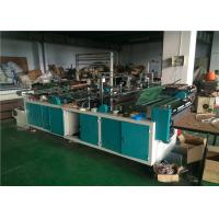 China LDPE Non Woven Fabric Carry Bag Making Machine PLC Control Bottom Sealing on sale