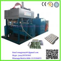 Quality 0086-15153504975 Chinese suppliers of the paper egg tray machinery/paper egg tray machine for sale