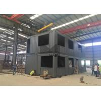 China Top Quality Shipping Container Retail Store , Durable Container Retail Shops on sale