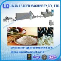 Quality Energy-saving Professional Artificial Nutritional Rice Making Machine/Machinery for sale