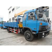 Quality Competitive Price 5ton Dongfeng 4X2 Hiab Crane for sale