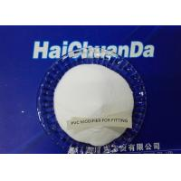 Quality High Performance Acrylic Impact Modifier For PVC Fitting , Pure Chemical Powder for sale