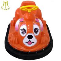 China Hansel 2018 children amusement toys plastic bumper car game machine on sale