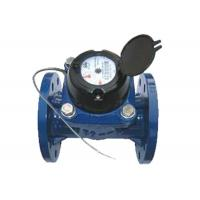 China DN200 CI Woltman Displacement Multi Jet Water Meter Easy Maintenance on sale