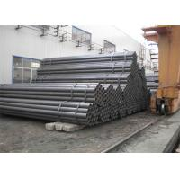 China Water Resistant Steel Pipe Tube With Hairline Surface Φ6.00mm-Φ610 Mm on sale