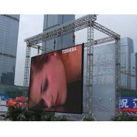 Quality Silan / Cree / Cree Cotco Outdoor p16 led video display wall with 6000 nits Brightness for sale