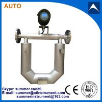 Quality 2015 Coriolis mass flow meter for diesel and gasoline for sale