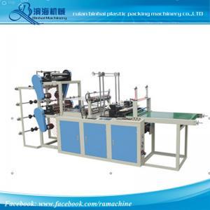Bottom seal Plastic Bag Making Machine