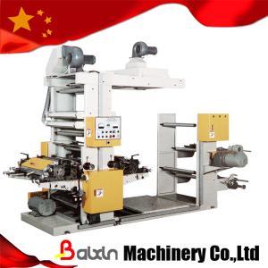 Quality Sopping Bag/Tshirt Bag/Plastic Bag Flexo Printing Machine Roll to Roll Machine for sale